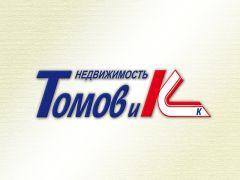 Томов и К