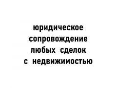 Юрпрофи