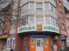 продажа 3-Кв кф/п Советская 50